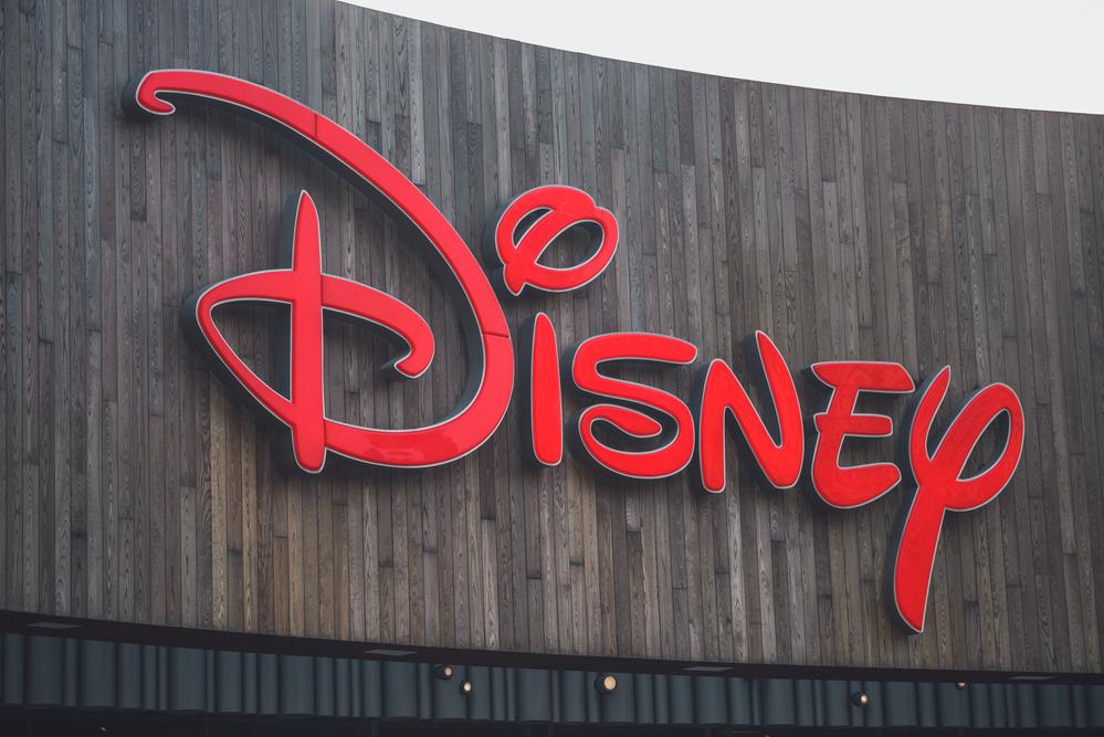 Astonbaby Disney Screenshot